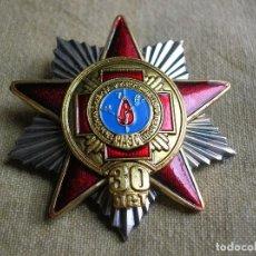 Militaria: EXCEPCIONAL INSIGNIA SOVIETICA ESMALTADA DE VETERANO DE CHERNOBYL. URSS. CCCP.. Lote 124175331