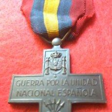Militaria: MEDALLA ITALIANA GUERRA CIVIL ESPAÑOLA. Lote 125229466