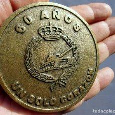 Militaria: MEDALLA DEL 60 ANIVERSARIO DE LA DIVISIÓN MECANIZADA BRUNETE. 1943 - 2003. Lote 125443739