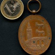 Militaria: MEDALLA, DEFENSA DE BILBAO DURANTE LA III GUERRA CARLISTA, 2 MAYO 1874. Lote 125462543