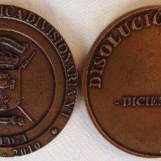 Militaria: 2 MEDALLAS IGUALES: AGRUPACIÓN LOGÍSTICA DIVISIONARIA BRUNETE. DISOLUCIÓN UNIDAD. 1966 - 2010. Lote 125853079