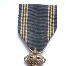 Militaria: MEDALLA BELGA DE LOS CAUTIVOS DE SEGUNDA GUERRA MUNDIAL. 1940 - 1945 BÉLGICA CAMPO DE PRISIONEROS. . Lote 126152503