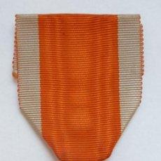 Militaria: FRANCIA: MEDALLA AL MERITO SOCIAL. MINISTERIO DE TRABAJO. Lote 126160767