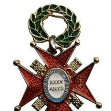 Militaria: INSIGNIA AL HONOR POLICÍA DE GERONA.. Lote 126177463