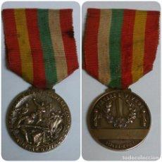 Militaria: MEDALLA DEL BATALLON ASALTO LITTORIO. CTV. BRONCE, GUERRA CIVIL, DIVISIONE VOLONTARI LITTORIO, BATTA. Lote 126328011