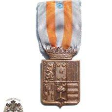 Militaria: MEDALLA AL ENCOMIO MILITAR DEL EJÉRCITO BRASILEÑO PACIFICADOR. Lote 126395391