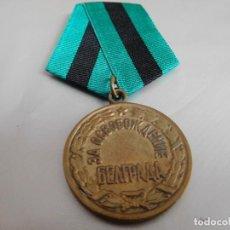 Militaria: MEDALLA SOVIÉTICA POR LA LIBERACIÓN DE BELGRADO. Lote 126631427