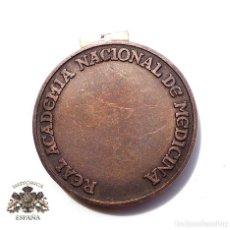 Militaria: PRUEBA. MUESTRA DE TROQUEL MEDALLA. Lote 126669659