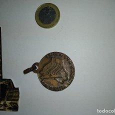 Militaria: MEDALLA DE BRIGADAS INTERNACIONALES CUBANA CONMEMORATIVA . Lote 127201583