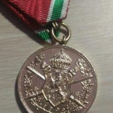 Militaria: MEDALLA BULGARA VETERANOS GRAN GUERRA WW1. Lote 127233179