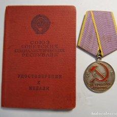 Militaria: MEDALLA RUSA PLATA MACIZA Y ESMALTES.AL MERITO MILITAR.CON DOCUMENTO CONCESION.. Lote 127541947