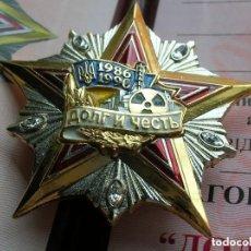 Militaria: PRECIOSA ORDEN UCRANIANA AL VALOR CON CRISTALES DE SWAROVSKY. ACCIDENTE NUCLEAR DE CHERNOBYL.. Lote 127619379