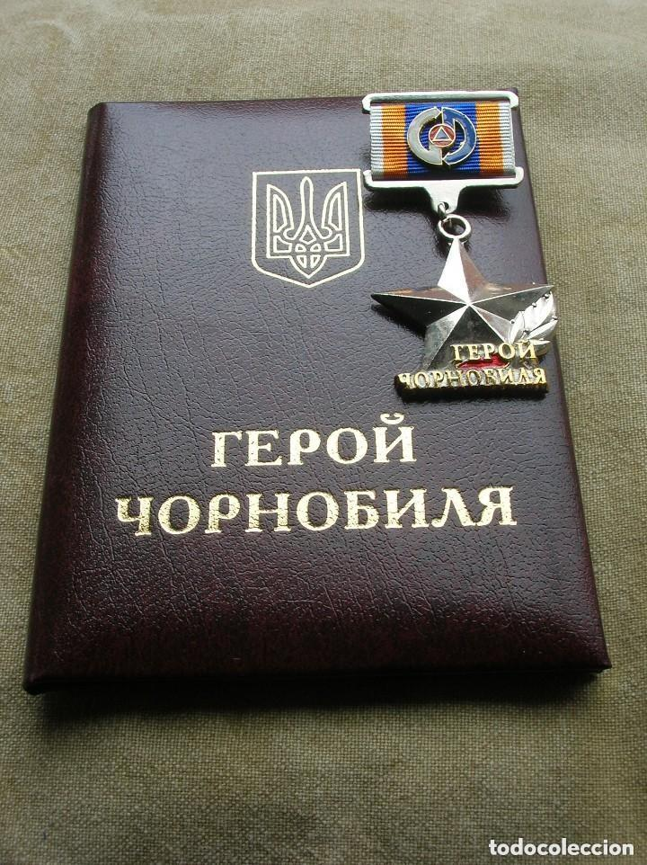 ORDEN UCRANIANA AL HEROISMO EN CHERNOBYL. PROTECCIÓN CIVIL. AL HEROE DE CHERNOBYL. RARA. (Militar - Medallas Internacionales Originales)