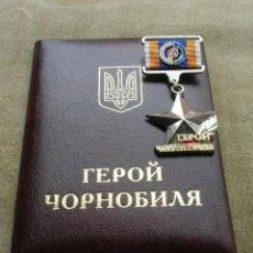 Militaria: ORDEN UCRANIANA AL HEROISMO EN CHERNOBYL. PROTECCIÓN CIVIL. AL HEROE DE CHERNOBYL. RARA.. Lote 186337025