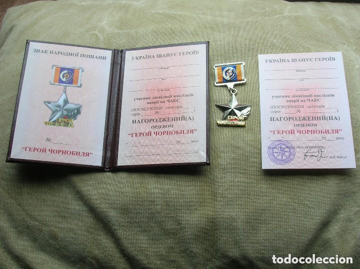 Militaria: ORDEN UCRANIANA AL HEROISMO EN CHERNOBYL. PROTECCIÓN CIVIL. AL HEROE DE CHERNOBYL. RARA. - Foto 5 - 186337025