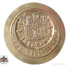 Militaria: PLANTILLA ORIGINAL PARA HACER EL TROQUEL REAL DECRETO 28 ABRIL 1925 - 12 CM DIÁMETRO. Lote 127627923