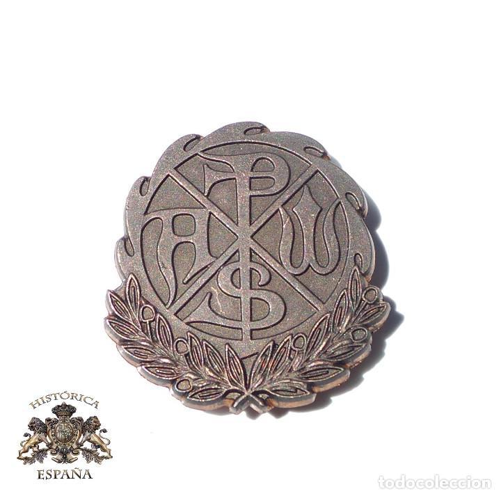 PRUEBA. MUESTRA DE TROQUEL.- MEDALLA, INSIGNIA (Militar - Medallas Españolas Originales )