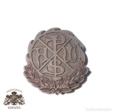 Militaria: PRUEBA. MUESTRA DE TROQUEL.- MEDALLA, INSIGNIA. Lote 127637355