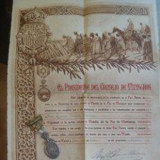 Militaria: GUERRA DE AFRICA : LOTE DE MEDALLA DE LA PAZ DE MARRUECOS ( PARECE DE PLATA ) Y CONCESION. Lote 127643491