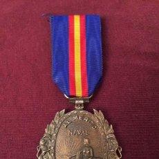 Militaria: MEDALLA NAVAL INDIVIDUAL 1970. Lote 127669915