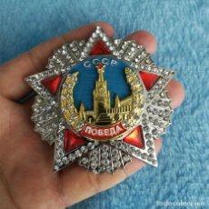 Militaria: UNIÓN SOVIÉTICA, PLACA ORDEN DE LA VICTORIA.. Lote 182348195