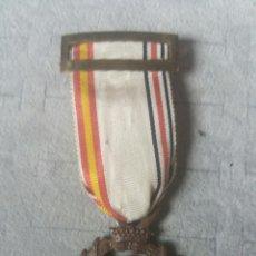 Militaria: VARIANTE DEL MODELO DE LA MEDALLA DE LA DIVISIÓN AZUL DEL ÁGUILA EN RUSIA 1941. Lote 128000192