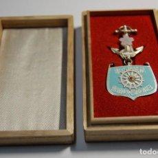 Militaria: MEDALLA JAPONESA PLATA AL MERITO DE LOS FAREROS DE LA MARINA DE 2ª CLASE.SEGUNDA GUERRA MUNDIAL.. Lote 128038279