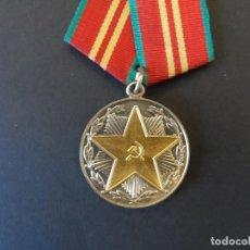 Militaria: MEDALLA DE 15 AÑOS DE SERVICIO MILITAR EXCELENTE. URRS. SIGLO XX. Lote 128442827