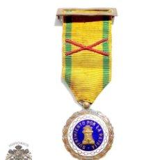 Militaria: MEDALLA SUFRIMIENTOS POR LA PATRIA ASPA BORDADA. Lote 128574303