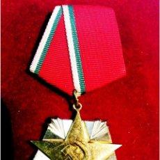 Militaria: BULGARIA.- MEDALLA DE MERITO AL TRABAJO,EN PLATA Y PLATA DORADA. NUEVA,ESTUCHE Y DOCUMENTACION. LIJO. Lote 128696071