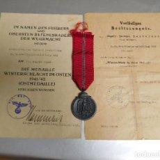 Militaria: 2 DOCUMENTOS DE CONCESIÓN MÁS MEDALLA WINTERSCHLACHT IM OSTEN. Lote 129101487