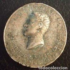 Militaria: MEDALLA DE ALFONSO XII A LOS EJÉRCITOS VENCEDORES DE LOS CARLISTAS, 1873-1874. Lote 129351947