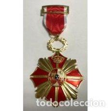Militaria: MEDALLA-INSIGNIA A LAS VICTIMAS DEL TERRORISMO. Lote 141834925