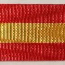 Militaria: CINTA DE MEDALLA DE LA CRUZADA. DIPUTACIÓN DE VIZCAYA. 1936-39. GUERRA CIVIL. ESPAÑA. RÉPLICA. Lote 129742055