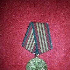 Militaria: MEDALLA SOVIÉTICA, URSS, CCCP, COMUNISTA 5 AÑOS DE SERVICIO. Lote 130094751