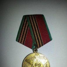 Militaria: 40 AÑOS DE LA VICTORIA DE LA URSS SOBRE ALEMANIA. CCCP RUSIA. Lote 130223982
