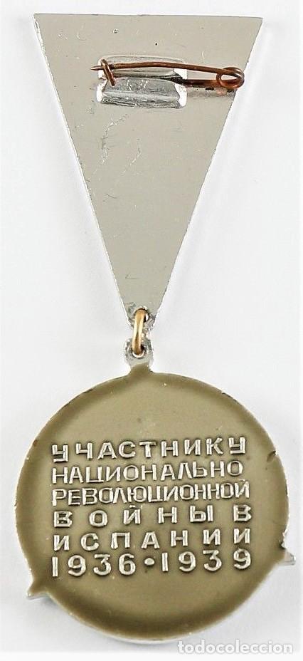 Militaria: MEDALLA CONMEMORATIVA 30 AÑOS BRIGADAS INTERNACIONALES. URSS. RUSIA. ORIGINAL. - Foto 2 - 131074492