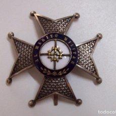 Militaria: MEDALLA CRUZ LAUREADA DE SAN FERNANDO. Lote 131725974
