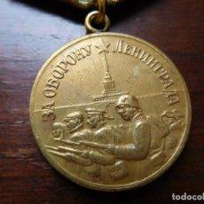 Militaria: URSS RUSIA MEDALLA DE LA DEFENSA DE LENINGRADO. Lote 131798686