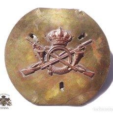 Militaria: PLANTILLA PARA HACER EL TROQUEL.- DISTINTIVO INFANTERÍA ALFONSO XIII 10 CM DE DIÁMETRO. Lote 132157362