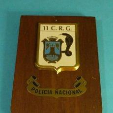 Militaria: METOPA 11 C.R.G. POLICÍA NACIONAL. FORMATO 16 X 23 CM. Lote 132209338