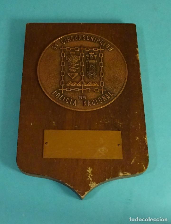 METOPA 6ª CIRCUNSCRIPCIÓN POLICÍA NACIONAL 1979. FORMATO 13,5 X 21 CM (Militar - Reproducciones y Réplicas de Medallas )
