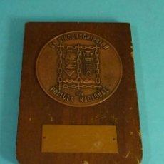 Militaria: METOPA 6ª CIRCUNSCRIPCIÓN POLICÍA NACIONAL 1979. FORMATO 13,5 X 21 CM. Lote 132236690
