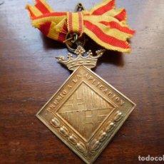 Militaria: MEDALLA PREMIO A LA APLICACIÓN GUARDIA URBANA DE BARCELONA DORADA. Lote 132477086