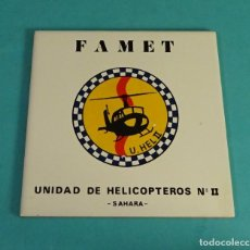 Militaria: AZULEJO FAMET U.HEL II UNIDAD HELICÓPTEROS Nº II - SAHARA. FORMATO 15 X 15 CM. Lote 132490042