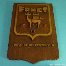 Militaria: METOPA FAMET U.HEL III UNIDAD HELICÓPTEROS III. FORMATO 22 X 33 CM. Lote 132490794