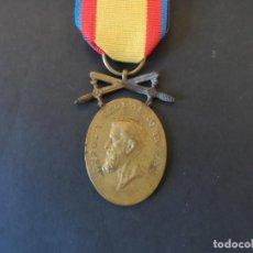 Militaria: MEDALLA BARBATIA SI CREDENTIA,I CLASE ORO. CAROL I REGE AL ROMANIEI. RUMANIA. AÑOS 1939-45. Lote 132663122