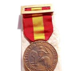 Militaria: MEDALLA DE LA DIPUTACION DE VIZCAYA 1936. Lote 132732054