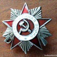 Militaria: ODEN DE LA ESTRELLA ROJA URSS. Lote 132750542