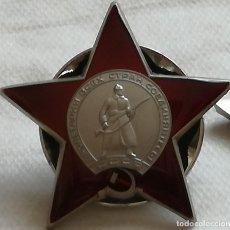 Militaria: MEDALLA ORDEN DE ESTRELLA ROJA. 1930-1991. URSS. RUSIA COMUNISTA. EJÉRCITO ROJO. Lote 227583555